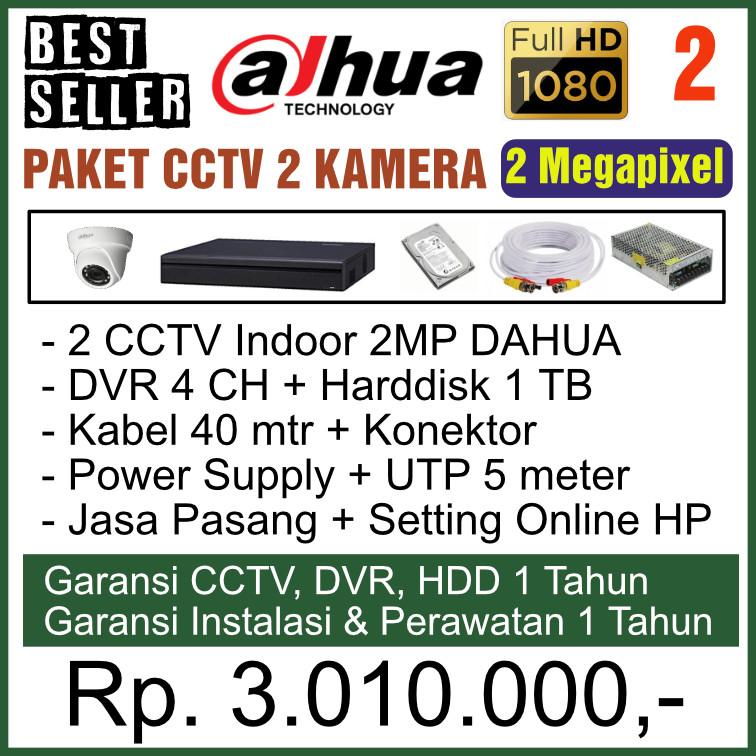 Paket CCTV 2 Kamera Dahua 2MP