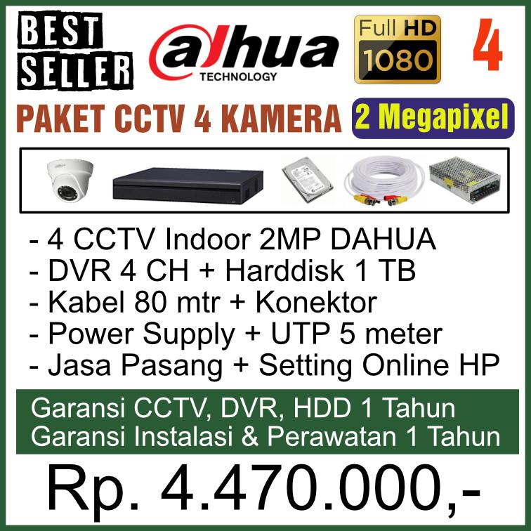 Paket CCTV 4 Kamera Dahua 2MP